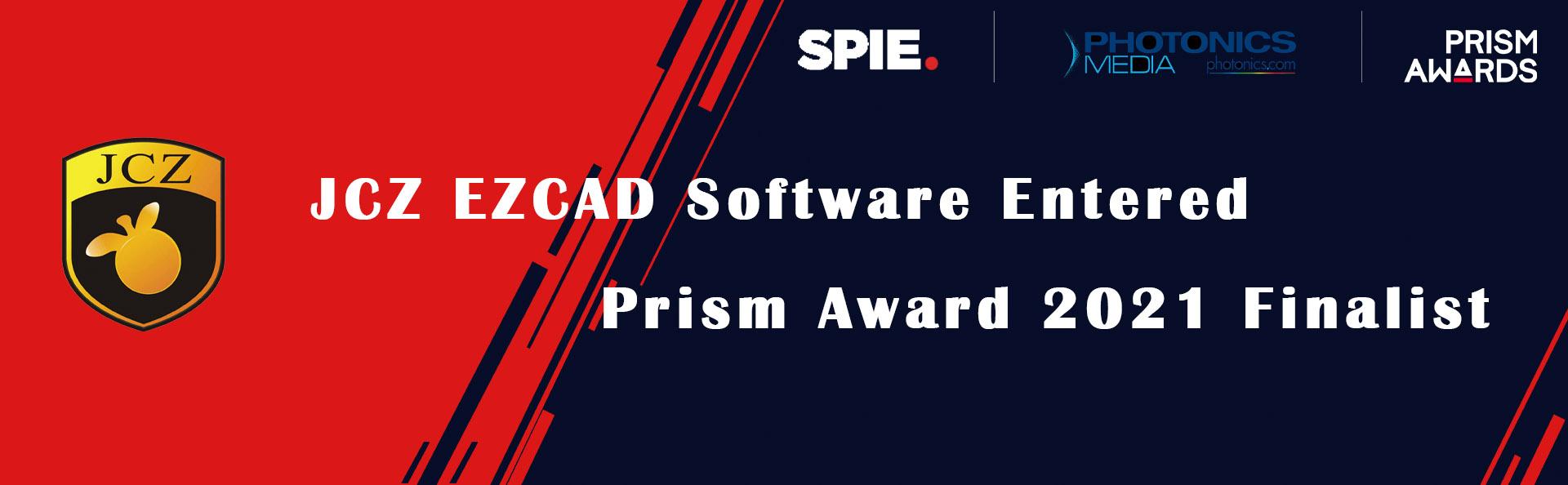Prism Award 2021 Finalist