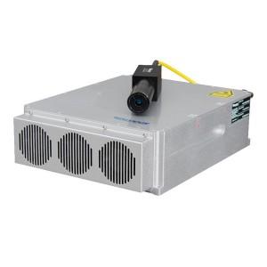 Q-Switched Pulsed Fiber Laser – Raycus RFL 20W | 30W | 50W | 100W |